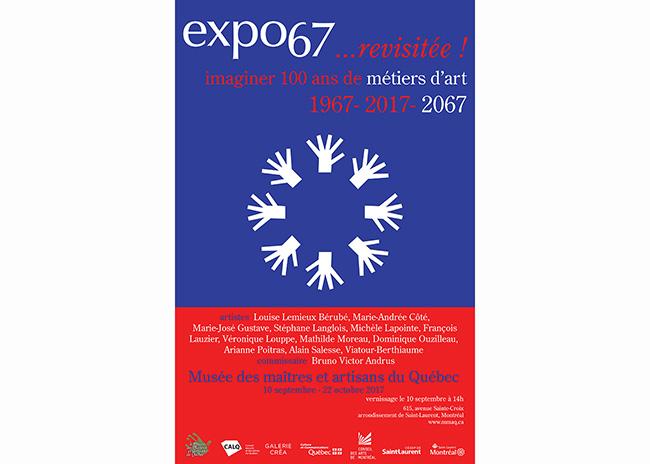 Expo 67… revisitée!